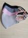泉州工厂供货UPF防紫外线口罩布定做抗紫外线0.35以上