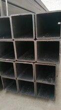 文山350x200x5方管、焊管方管供應圖片