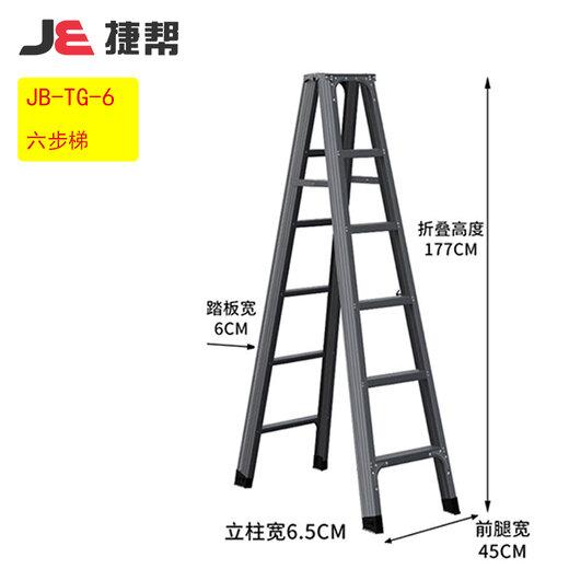 连云港碳钢梯生产