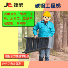 資陽碳鋼梯廠家發貨圖片