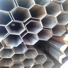 25×45鍍鋅六角管規格、南昌91×91鍍鋅八角管圖片