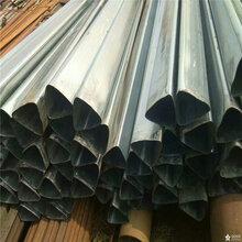 葫芦岛40×40镀锌扇型管、90×104镀锌三角管报价图片