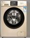 合肥滨湖新区海尔洗衣机维修咨询服务热线,滚筒洗衣机维修