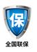 萬和抽油煙機維修,滁州萬和油煙機維修上門維修電話