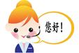 優盟優盟集成維修,滁州優盟燃氣灶維修專業精修電話