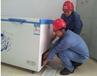 滁州新飛冰箱服務維修-新飛冰柜-展示柜上門維修