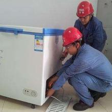 滁州容聲冰箱服務維修-容聲冰箱雙開門冰箱上門維修圖片