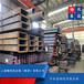 HEM歐標H型鋼(丹東市)H型鋼