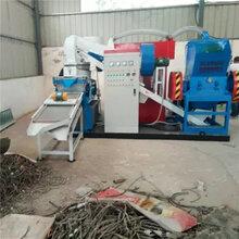 优纳小型湿式铜米机废旧电线铜米加工设备环保铜米机生产厂家图片