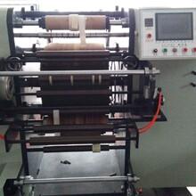 数控拉链彩印机图片