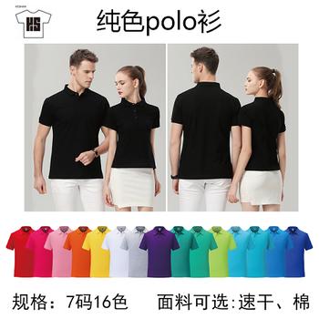陜西短袖定做款式當天出貨免費打樣起訂數量靈活,