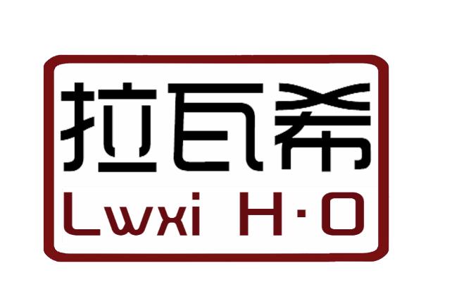 中禾华泰日纳科技开发12博12bet开户