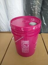 美式潤滑油桶,除銹液桶,切削液桶圖片