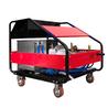 高压水清洗机安全可靠