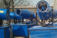 新款霧炮機廠家直銷,工地降塵設備