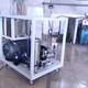 高壓水清洗機圖