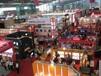 021第七届深圳国际锁具安防产品展览会_锁博会