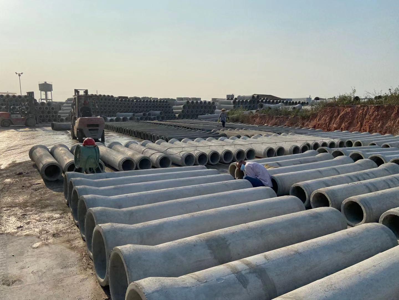 深圳市華建水泥制品有限公司