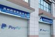 國際快遞郵費價格表-價格公開透明-潤峯蘇州國際快遞跨境物流中心