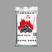 陕西编织袋厂家定制煤炭编织袋清洁煤包装袋