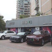 杭州全车贴膜-杭州汽车改色-杭州汽车贴膜哪家好图片