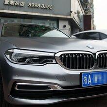 杭州博客车身贴膜-杭州汽车改色-杭州隐形车衣价格图片