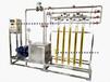 流體力學實驗設備+虛擬軟件