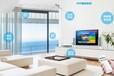 全屋軒軒智能家居系統智能設備全網安裝調試