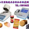 廣州糕點水活度分析儀測你所測