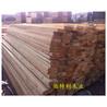 鐵嶺建筑木跳板