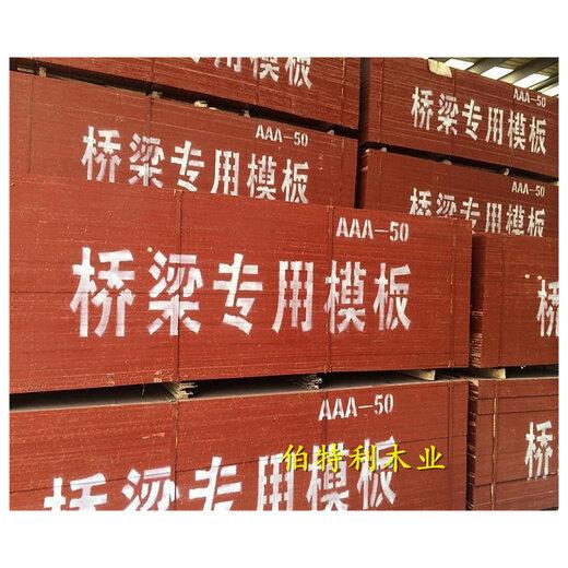 辽阳建筑竹胶板质量保障