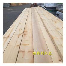 鞍山樟子松板材多少錢一張圖片