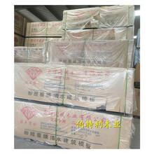 蘇家屯建筑酚醛膠板木材市場圖片