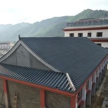 西藏桑日四合院仿古小青瓦图片