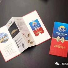 金禾通月餅禮盒提貨卡一次性卡券系統生鮮大閘蟹蟹卡圖片
