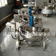 蒸汽加熱夾層鍋辣椒醬熬制夾層鍋蒸汽可傾斜夾層鍋圖片