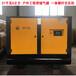 供應銀川戶外防腐工程噴砂除銹37千瓦帶儲氣罐一體式螺桿空壓機