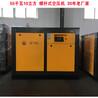 供应辽宁工厂车间供气55kw螺杆式空压机大型10立方喷砂空压机