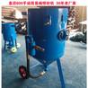 河北安兴户外防腐工程手动喷砂机全自动除锈喷砂设备厂家