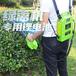 綠籬機鋰電池