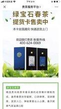 金禾通提供多选一礼品卡,多选多礼品卡图片
