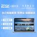 深圳高端電腦租賃免費IT服務