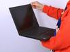 廣州企業/教育/會展筆記本電腦租賃免費IT服務,筆記本電腦租賃