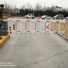 高唐縣小區車牌識別系統價格實惠,停車場收費系統圖片