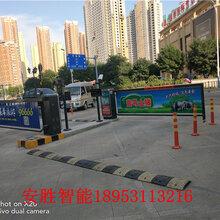 济南车牌识别系统图片