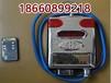 GYH25G矿用管道氧气传感器,传感器型号,泰安氧气传感器