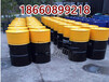 HFAE25-5液压支架乳化油,好油好品质看得见,陕西乳化油供应
