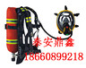 空氣呼吸器供應廠家