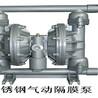 供应气动隔膜泵,BQG450/0.2气动隔膜泵厂家