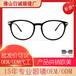 衍誠眼鏡廠家BCEK`S板材金屬近視眼鏡oem加工定制